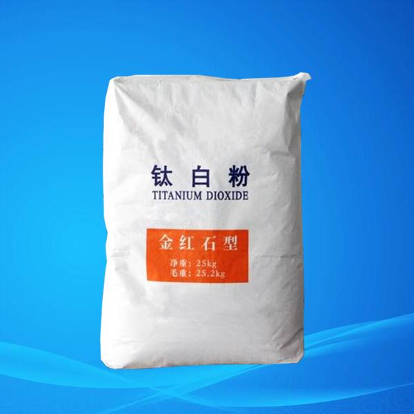 金红shi型钛白粉