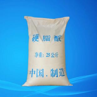 三压硬zhi酸